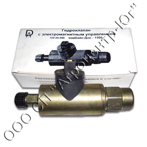 Гидроклапан электромагнитный М16*1,5 Дон-1500А/Б, Дон-680 (старый)