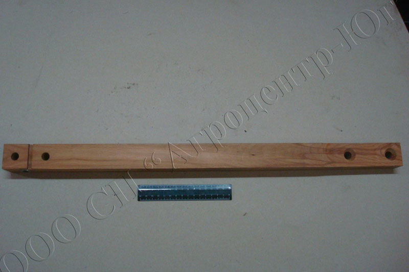 Шатун режущего аппарата (деревянный)