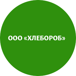 ООО «Хлебороб»