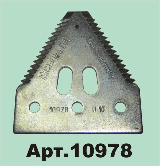 Сегмент Pro-Cut с грубой насечкой, семь зубчиков (для уборки сои и бобовых)»Шумахер»