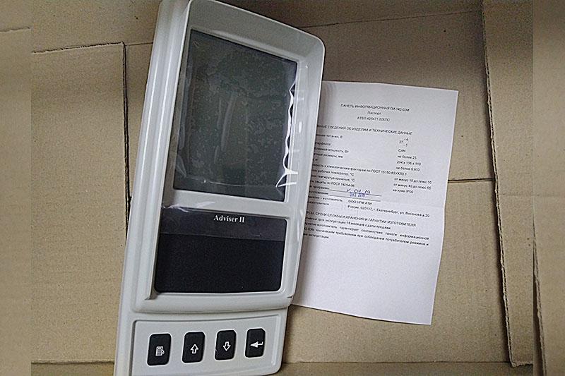 Панель информационная с 2010 года (Акрос, Вектор)  «Ростсельмаш» ПИ-142-03 Оригинал